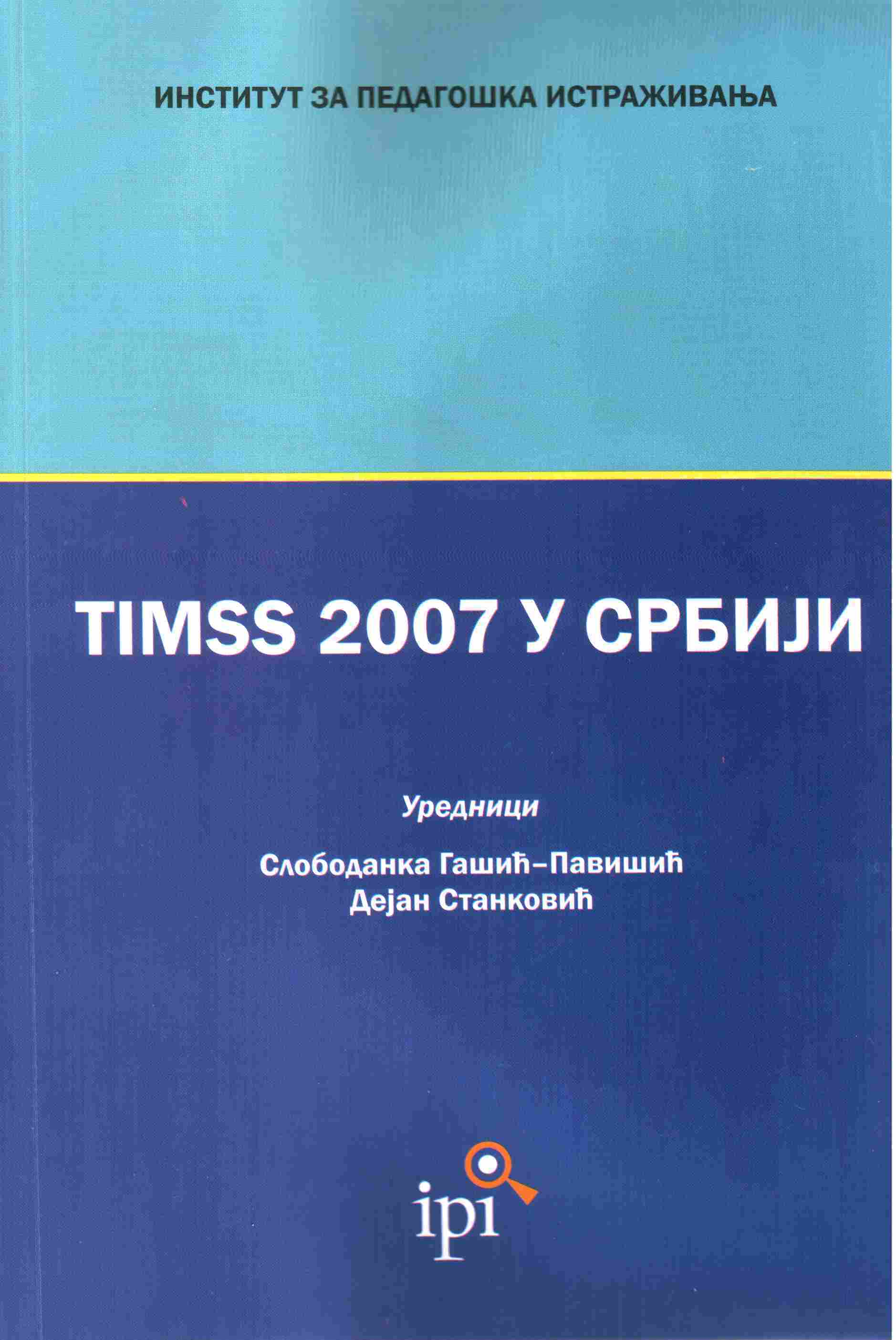 TIMSS-2007